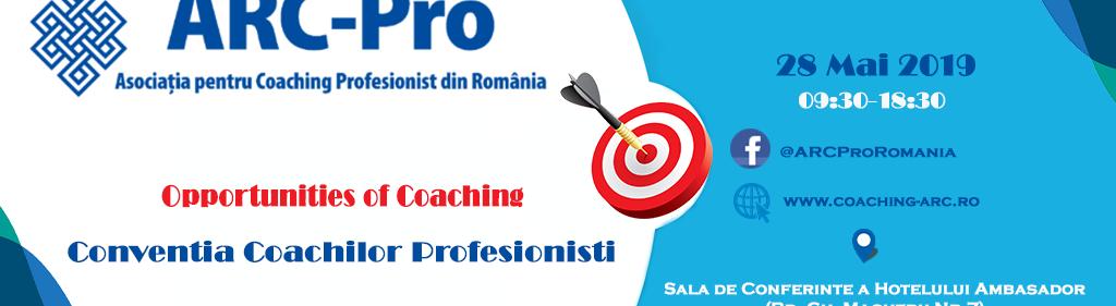 Conventia ARC Pro 2019